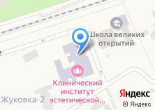 Компания «Жуковка» на карте