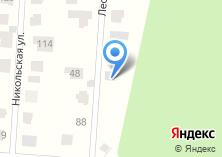 Компания «Строящийся жилой дом по ул. Лесная (Никольские озёра кп)» на карте