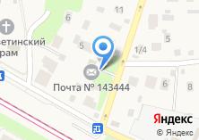 Компания «Почтовое отделение №143444» на карте