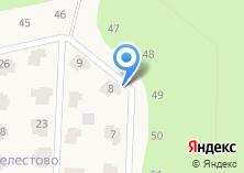Компания «Шелестово» на карте