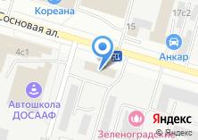 Компания «Фонд поддержки малого предпринимательства Зеленоградского административного округа г. Москвы» на карте