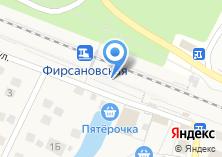 Компания «Фирсановка» на карте