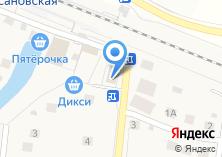 Компания «Баллада» на карте