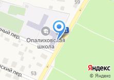 Компания «Опалиховская средняя общеобразовательная школа» на карте