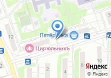 Компания «Хозяюшка» на карте