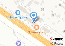 Компания «Помпончик» на карте