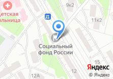 Компания «Главное Управление Пенсионного фонда РФ №2 г. Москвы и Московской области» на карте