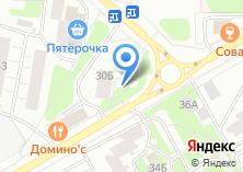 Компания «Одинцовское бюро путешествий и экскурсий» на карте