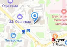 Компания «Архитектурно-планировочное управление Московской области» на карте
