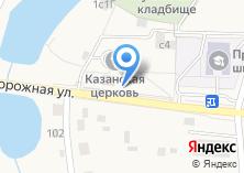 Компания «Часовня Петра и Павла в Пучково» на карте