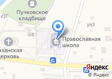 Компания «Троицкая Православная школа» на карте