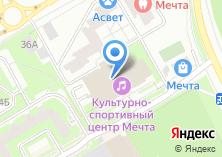 Компания «Зоотовары» на карте