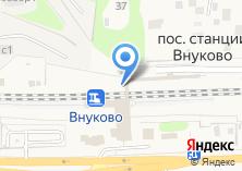 Компания «Внуково» на карте