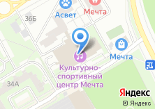 Компания «Зоодин» на карте