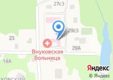 Компания «Внуковская участковая больница» на карте