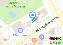 Компания «Прокуратура г. Одинцово» на карте