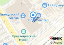Компания «Займакс» на карте