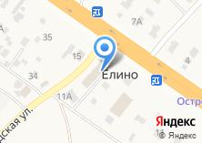 Компания «Елино» на карте