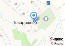 Компания «Храм во имя казанской иконы Божией Матери в Товарищево» на карте