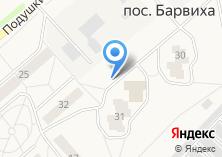 Компания «Магазин хлебобулочных изделий на ул. Барвиха пос» на карте