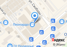 Компания «Мясницкий ряд» на карте