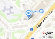 Компания «Ланина-Тур» на карте