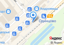 Компания «Одинцово» на карте