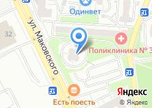 Компания «Строящийся жилой дом по ул. Верхнепролетарская (г. Одинцово)» на карте