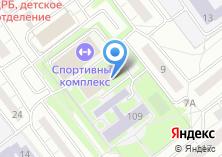 Компания «Комплексная СДЮШОР» на карте