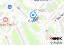 Компания «Мастерская по ремонту обуви на Вокзальной 1-ой» на карте