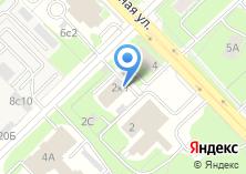 Компания «Внуковская таможня» на карте