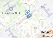 Компания «Одинцовская городская коллегия адвокатов» на карте