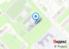 Компания «Центр образования №1473 им. Г.А. Тарана» на карте