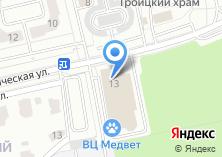 Компания «СУ-27» на карте