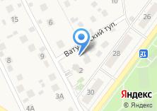 Компания «Автомастерская на ул. Ватутина» на карте