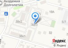 Компания «Строящийся жилой дом по ул. Папанина (Сходня) (г. Химки)» на карте