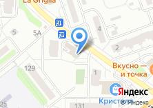 Компания «Кафе-бистро на ул. Чикина» на карте