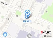 Компания «Химкитех» на карте