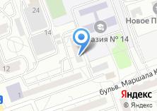 Компания «Одинцовская неделя» на карте