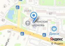 Компания «Храм Успения Божьей Матери» на карте