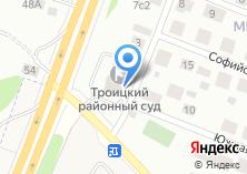 Компания «Строящееся административное здание по ул. Калужское шоссе (Московская обл)» на карте