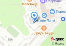 Компания «ЗАГС г. Троицка» на карте