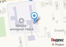 Компания «Красносельская школа-интернат» на карте