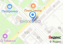 Компания «АВиР АВТО» на карте
