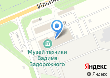 Компания «Гидролика» на карте