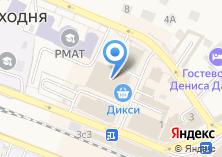 Компания «Магазин пряжи и вышивки на Кирова» на карте