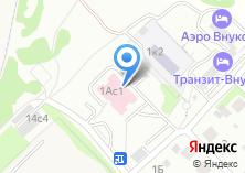 Компания «Молочно-раздаточный пункт Детская поликлиника №217» на карте