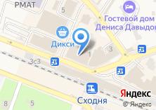 Компания «Ателье по ремонту одежды на Кирова» на карте