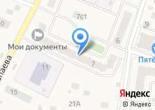 Компания «Почтовое отделение №141420 микрорайона Сходня» на карте