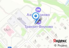 Компания «Транзит-Внуково» на карте